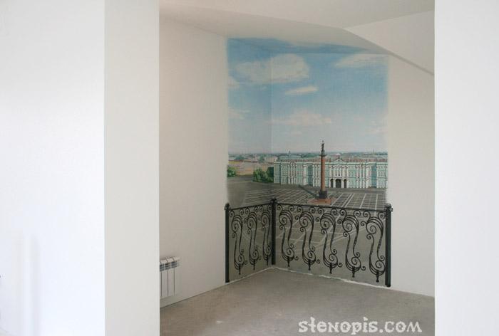 Роспись стены с видом на Дворцовую площадь