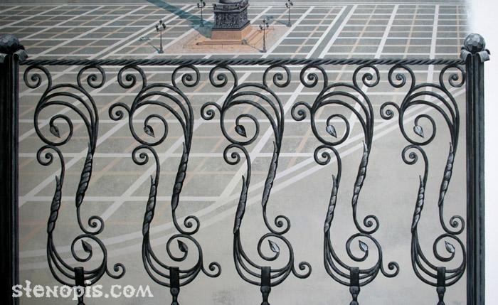 Роспись стены. Решетка
