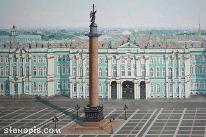 Дворцовая площадь в росписи стен