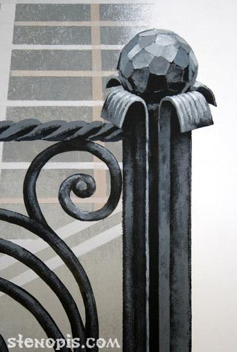 Деталь со столбами решетки